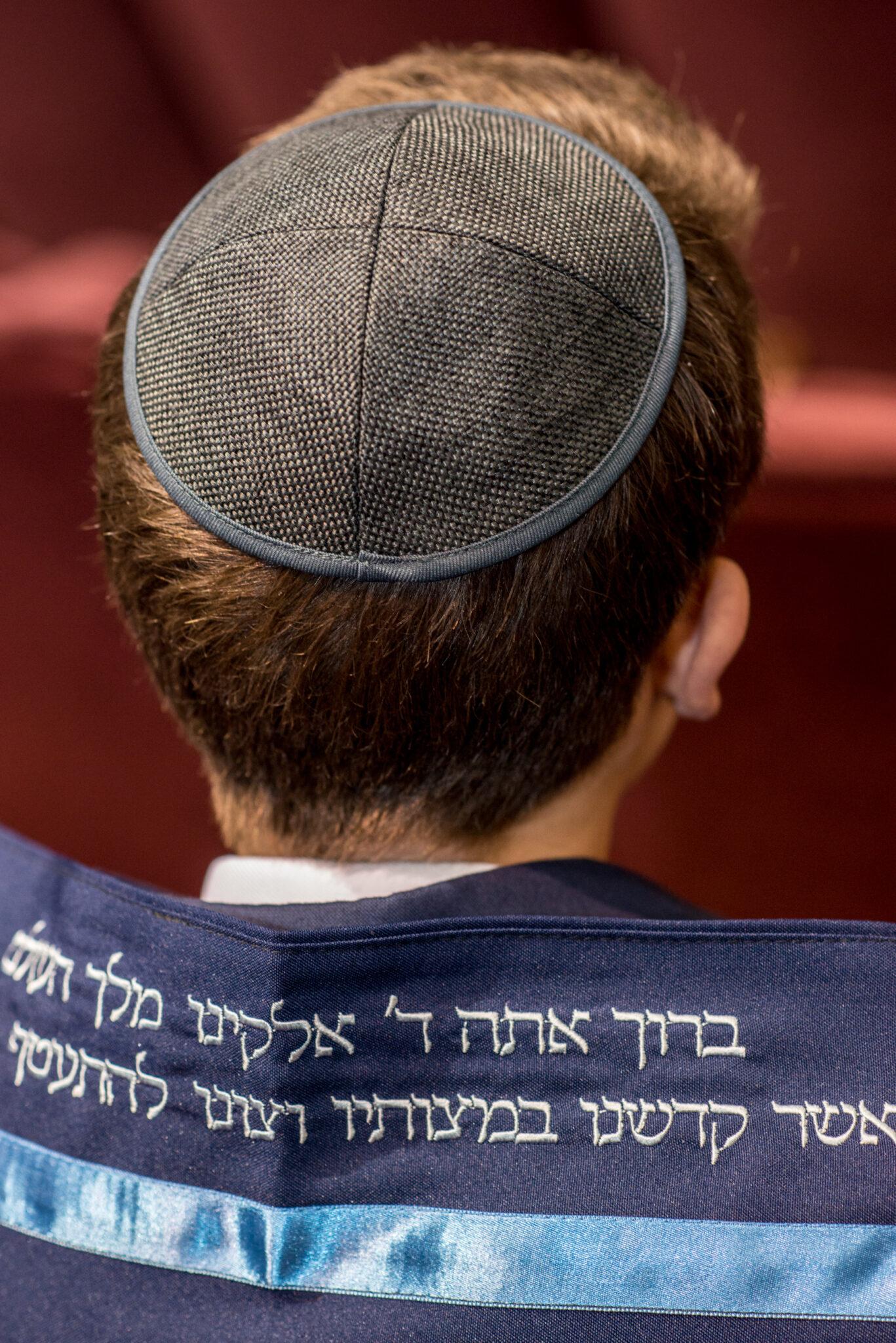 Corey Synagogue 148